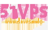 51VPS技术教程